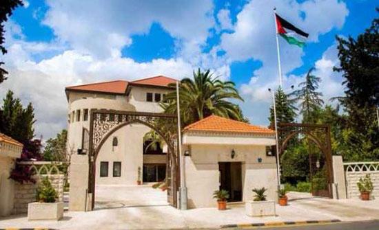 مجلس الوزراء :  يوافق على  إلغاء سجلات الأراضي لسنة 2019