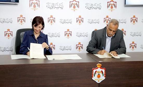 توقيع مذكرة تفاهم بين وزارة السياحة وسلطة العقبة