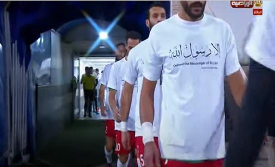 """في مباراة اليوم ... الوحدات والفيصلي يرتدون قمصانا كتب عليها """" الا رسول الله """""""