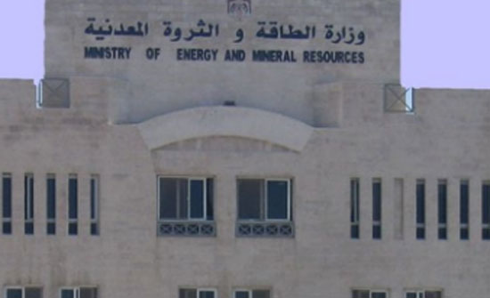 وزارة الطاقة تطلق دراسة الأثر الاجتماعي والاقتصادي لمشاريع الطاقة المتجددة