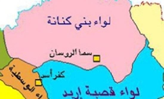 رؤساء جمعيات خيرية يناقشون واقعها في بني كنانة