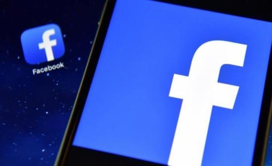 """لأول مرة... """"فيسبوك"""" توافق على تسليم بيانات مستخدمين"""