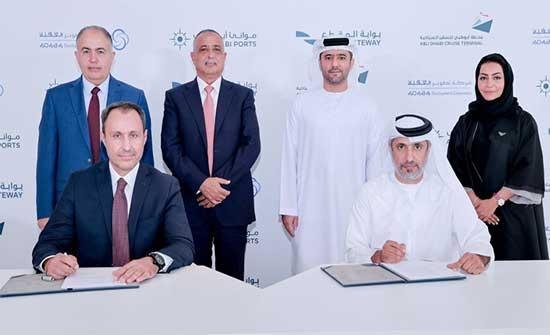 اتفاقية تعاون لإنشاء محطة سفن سياحية في العقبة