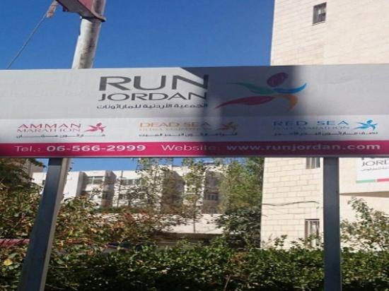 اعلان الفائزين في سباق إل جي نصف ماراثون البحر الميت الافتراضي