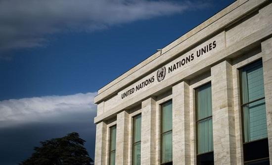 """الأمم المتحدة : مخطط ضم أجزاء من الضفة """"غير شرعي"""""""