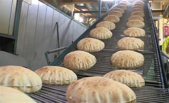 إغلاق محال تجارية ومخبز في معان