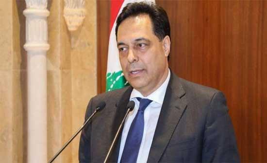 دياب : هناك حصار خارجي مطبق على لبنان لدفعه للانهيار الشامل .. بالفيديو