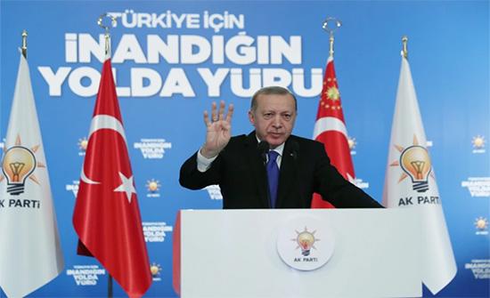 أردوغان يحذر من مخاطر التراجع السكاني بتركيا ويؤكد على دور الأسرة