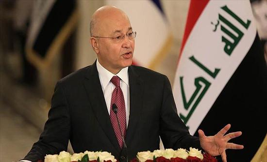 برهم صالح : نرفض أن تكون العراق ساحة لتصفية الحسابات