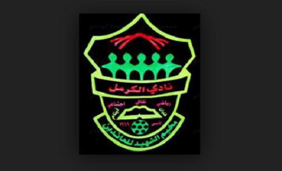 نادي الكرمل يعين سليمان مدربا لفريق الكرة