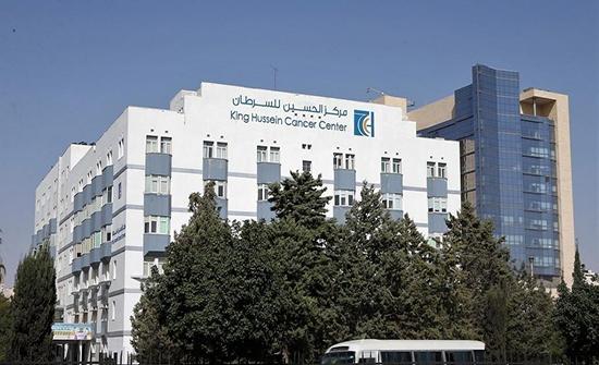 ماجدة الرومي في مركز الحسين للسرطان