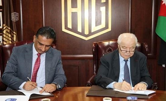 """اتفاق تعاون بين """"أبوغزاله العالمية"""" و""""اتحاد الأكاديميين والعلماء العرب"""""""
