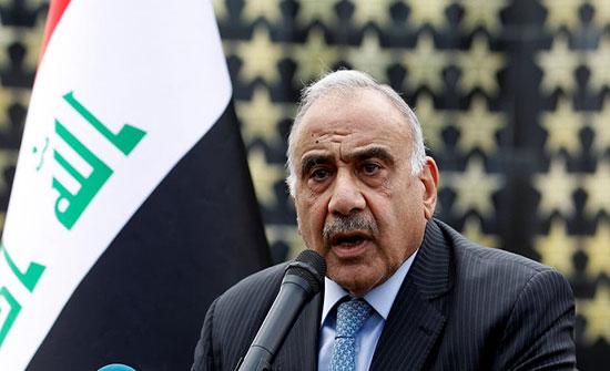 """العراق.. تعديلات """"إصلاحية"""" مرتقبة بالوزارات الخدمية والاقتصادية"""