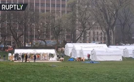 إقامة مستشفى ميداني في حديقة سنترال بارك في نيويورك..فيديو
