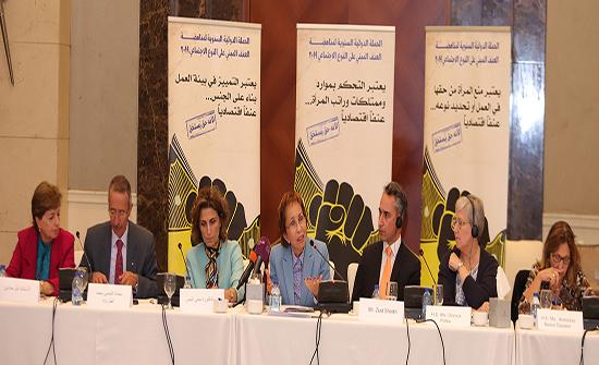 الأميرة بسمة تشارك في نقاشات الحملة الدولية لمناهضة العنف المبني على النوع الاجتماعي