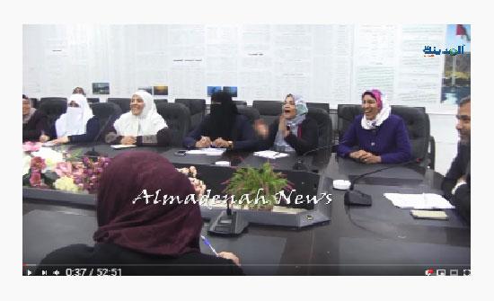 بالفيديو : تسجيل حصري للقاء أعضاء اللامركزية في العقبة مع ملتقى البرلمانيات