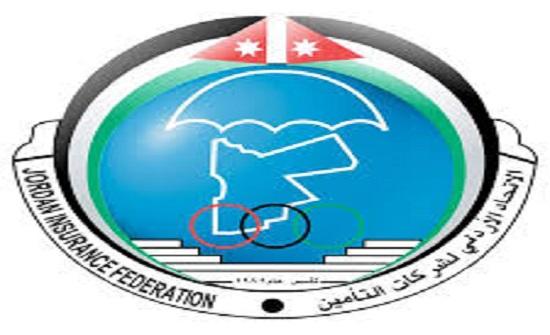 الاتحاد الأردني لشركات التأمين يصدر دليلا إرشاديا في التأمين الهندسي