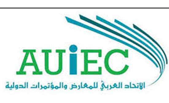 مذكرة تفاهم بين العربي للمعارض والإسلامي لتنمية التجارة