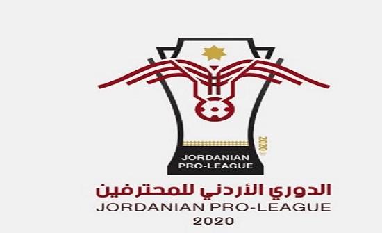 اتحاد الكرة يناقش 3 سيناريوهات لدوري المحترفين