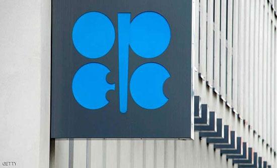 وكالة الطاقة الدولية تدعو أوبك لزيادة إنتاج النفط
