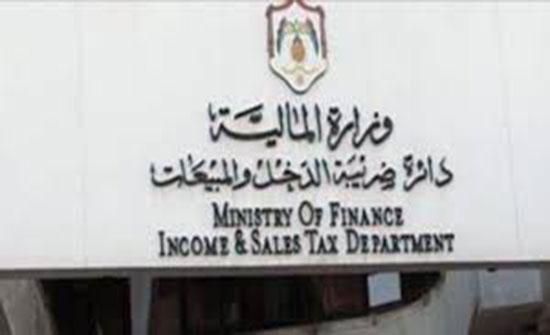 وفد فلسطيني يطلع على الخبرات الضريبية الأردنية