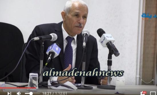 العرموطي يسأل وزير الصحة عن الكمامة  .. تفاصيل