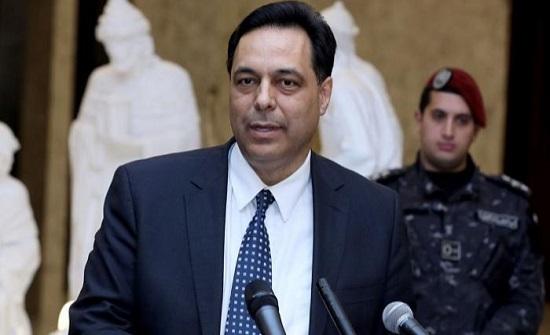 """""""دياب"""" يهاجم مصرف لبنان ويتحدث عن دعم بقيمة 4 مليارات دولار"""