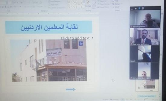 """ملتقى طلابي في """" عمان العربية"""" حول اعداد المعلمين"""