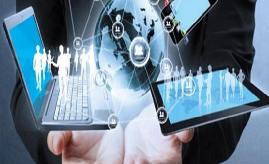 ورشة عمل لوضع خطط لتعزيز صادرات قطاع تكنولوجيا المعلومات