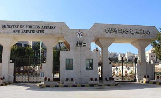 الخارجية تستدعي السفير الاسرائيلي في عمان