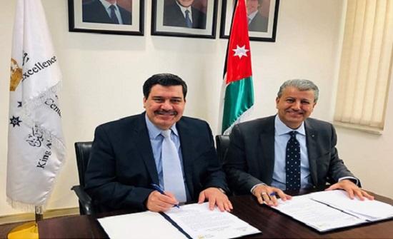 اتفاقية لبناء قدرات المؤسسات والموظفين الحكوميين الفلسطينيين