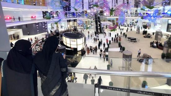 السعودية.. توصيات جديدة في شهر رمضان وعيد الفطر