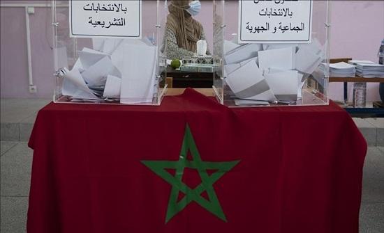 """المغرب..إعلان فوز """"التجمع الوطني"""" بالانتخابات التشريعية"""