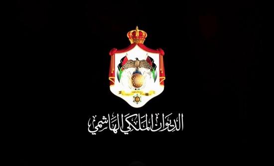 تشييع جثمان الفقيد الامير محمد بن طلال الجمعة ولا بيت عزاء نظراً للظروف