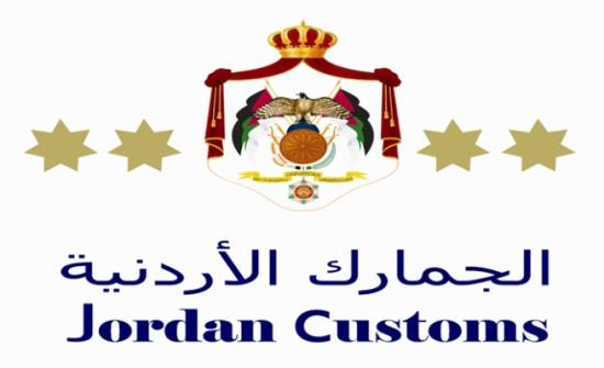 التخليص على 2500 معاملة جمركية في جمرك عمان