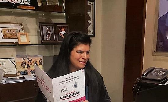 الأميرة سمية ترعى الحفل الختامي لجائزة هالت برايز