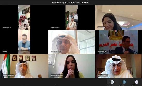 تقييم المشاركات بجائزة محمد بن زايد لأفضل معلم خليجي الاسبوع المقبل