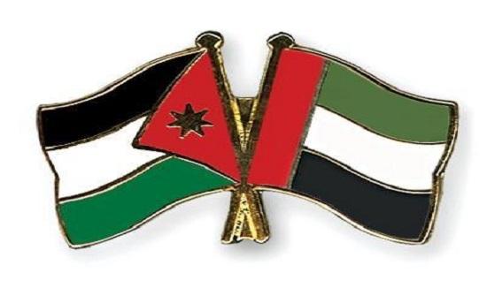 300 مليون دولار منحة إماراتية للأردن