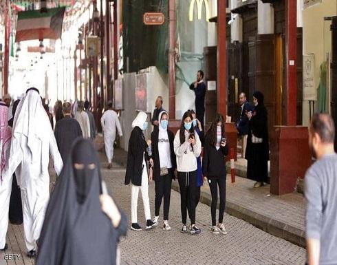 """الكويت تعلن موعد استئناف العام الدراسي """"المعطل"""""""