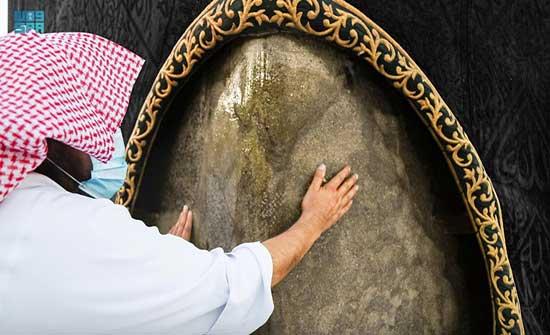 """السعودية توثق الحجر الأسود بتقنية """"Focus Stack Panorama"""" (صور)"""