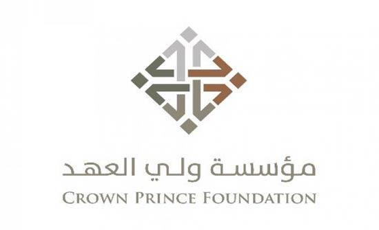 """مؤسسة ولي العهد تعلن عن مسابقة لتصميم شعار مبادرة """"صندوق التميز الشبابي"""""""