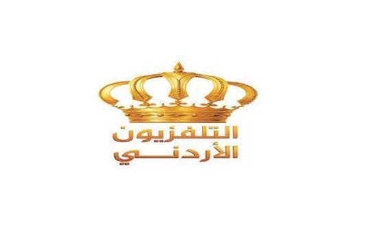 التلفزيون الأردني يبث اليوم أوبريت وطني ...شمس، بمناسبة مئوية الدولة