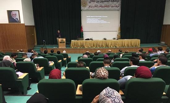 ورشة بعنوان مشروع الدراسات الثنائية في الأردن في جامعة الحسين بن طلال