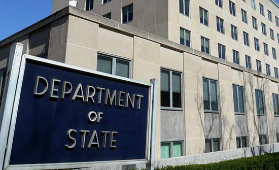 الخارجية الأميركية: نعمل على زيادة الضغوط على القيادات الحوثية
