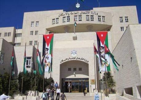 الأشغال تتوقف عن استقبال المراجعين في مركز الوزارة لثلاثة أيام