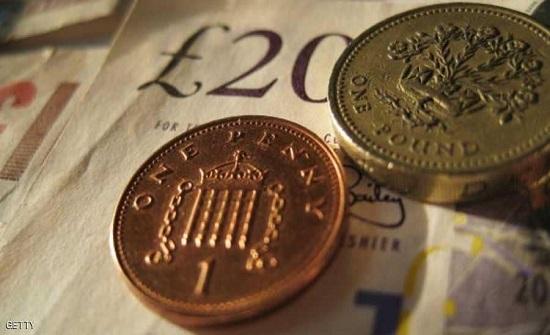 بيانات بريطانية: تراجع أسعار الوقود يكبح التضخم البريطاني