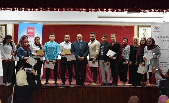 اختتام فعاليات المرحلة الأولى لمبادرة أمان في جامعة جرش