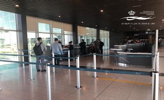 زيادة عدد نوافذ الجوازات بمطار الملكة علياء