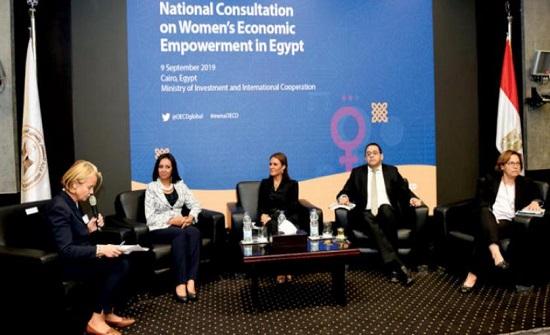 مصر تعزز التمكين الاقتصادي للمرأة بمؤتمر وطني