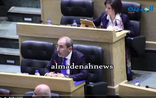 الصفدي : لن تنعم المنطقة بالاستقرار ما لم يحصل الفلسطينيون على حقوقهم